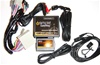 Peripheral PXAMG/PGHFD1/ISBT21 iPhone BlueTooth Combo, Car Stereo Kits, Audio Wiring Harnesses, Installation Equipment, Electronics