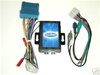 Metra GMOS-06 Radio Replacement Wire Harness, Car Stereo Kits, Audio Wiring Harnesses, Installation Equipment, Electronics, Accessories & Adapters